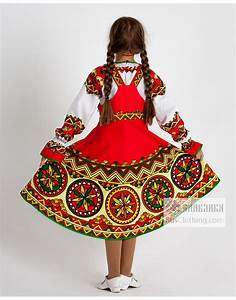 Traditional attire ''Gusack'' | RusClothing.com  Traditional