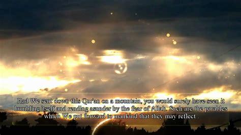 beautiful quran recitation p hd youtube