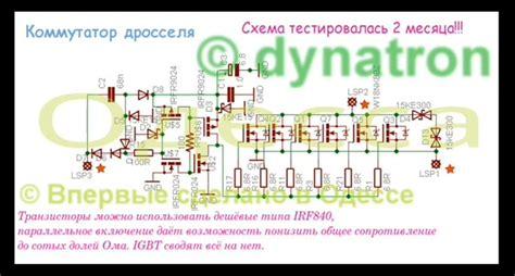 ИнЭнерджи топливные элементы и системы электропитания Главная