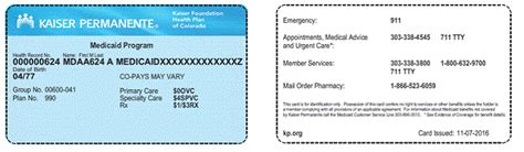 Your kaiser permanente member identification card has your name, id number, and health plan name. CPP Colorado - Sample ID cards
