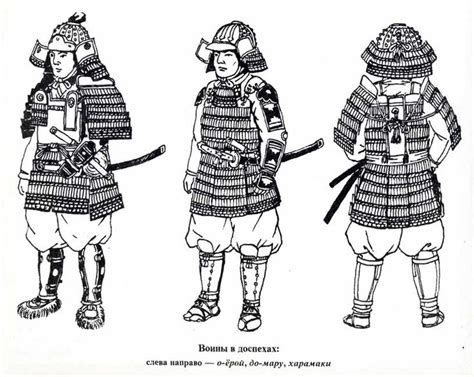 Types Of Medieval Japanese Armor (left To Right) O-yoroi