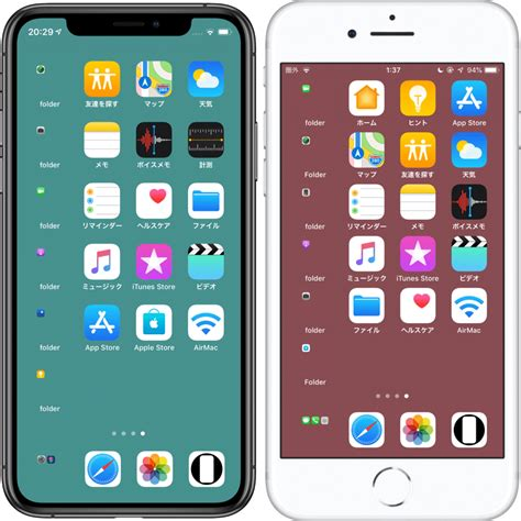 how to change the color on your iphone iphone hack lets you change folder and dock background