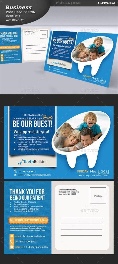 dentist post card design  images postcard design