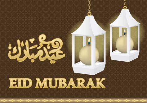 eid al fitr lamps   vector art stock