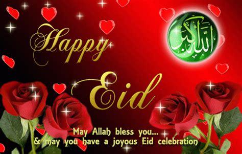 happy eid al fitr   quran quotes messages