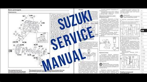 suzuki vitara ly  service manual youtube