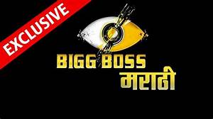 After Bigg Boss 11 finale, makers get ready for a new ...