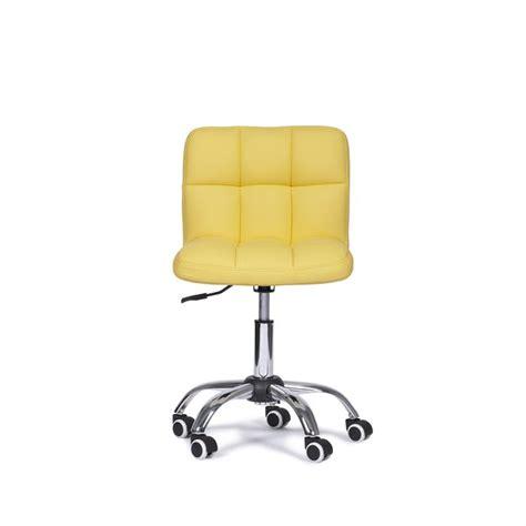 chaise de bureau jaune chaise de bureau royal jaune achat vente chaise de