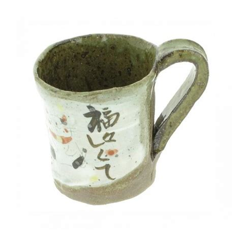 tu te porte bien tasse en c 233 ramique japonaise