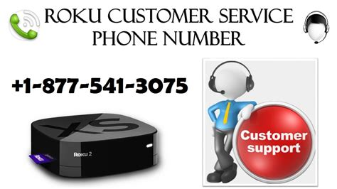 roku phone number roku customer support number social network zone