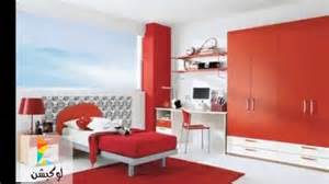 Ideas Small Bedrooms Picture