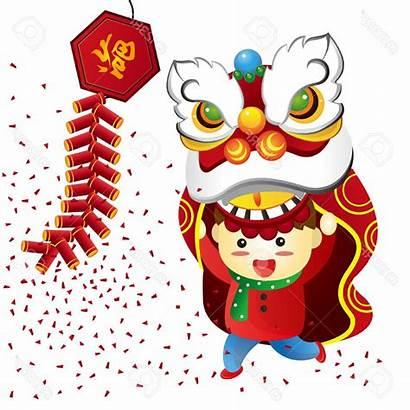 Clipart Chinese Cartoon Lunar Animation Transparent China