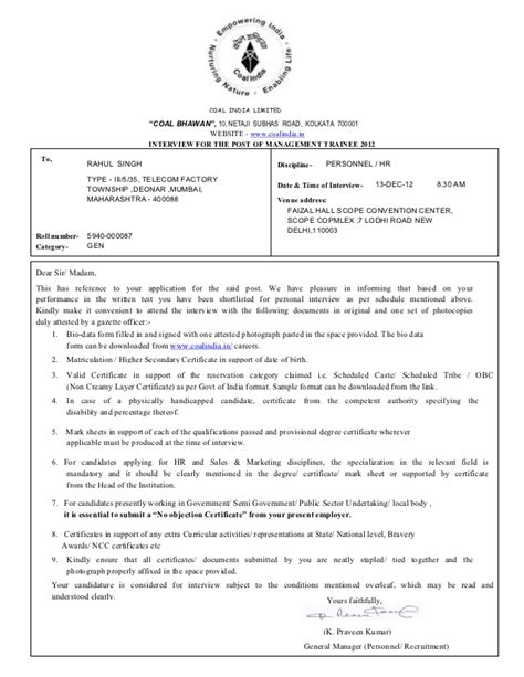 Sle Resume Letter For Call Center Without Experience by Format For Call Letter 100 Images Maruti Suzuki Call Letter What Is Meant My Call Letter