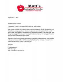 format of business letter