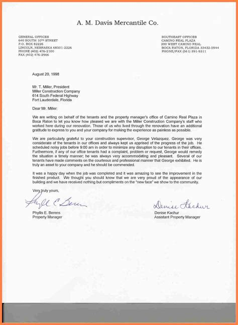 company recommendation letter company letterhead