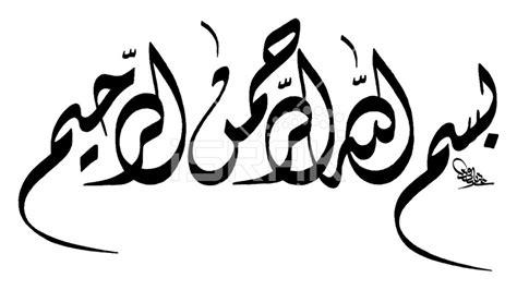 islamic wall art bismillah  diwani jali calligraphy