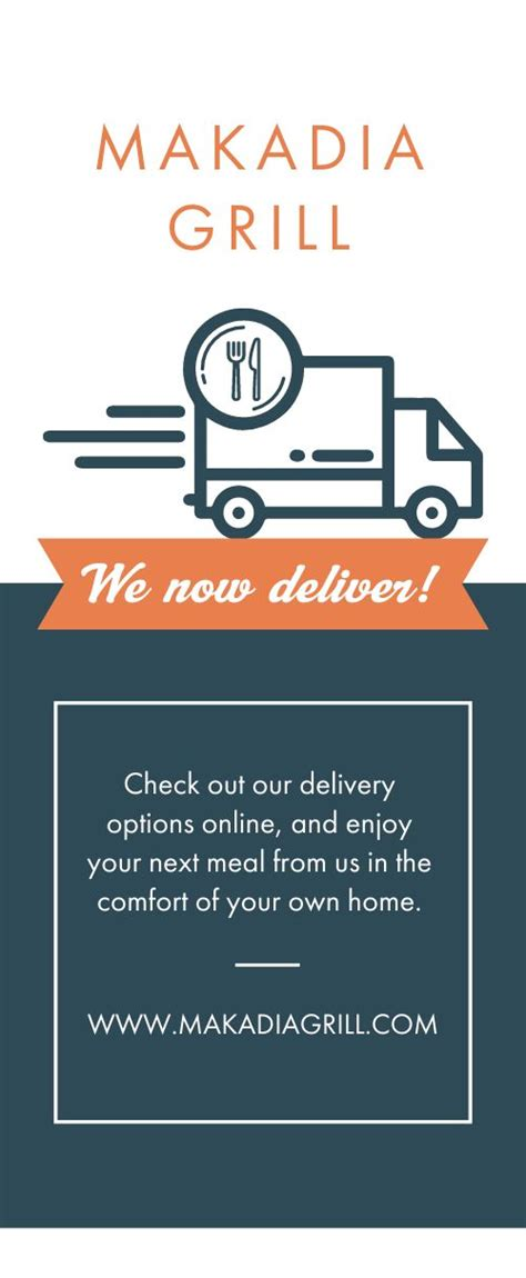 delivery rack card templates  musthavemenus