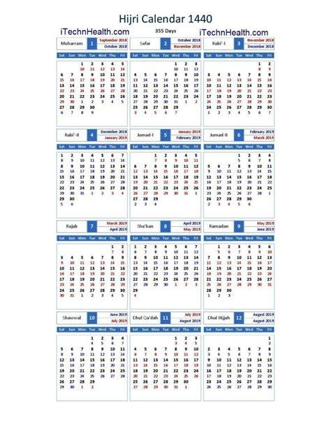 islamic calendar year  ten  printable calendar