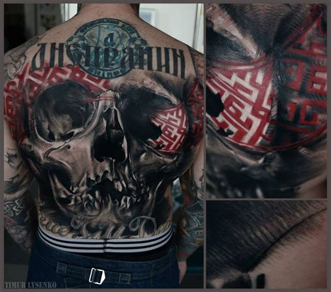 skull tattoos  timur lysenko