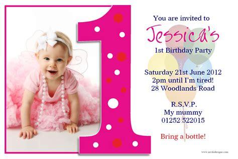 birthday party  birthday invitations card