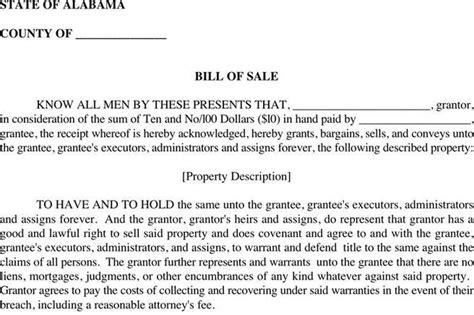 bill  sale form