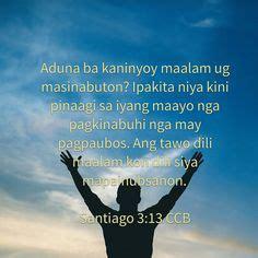 bisaya verses images   bible verses