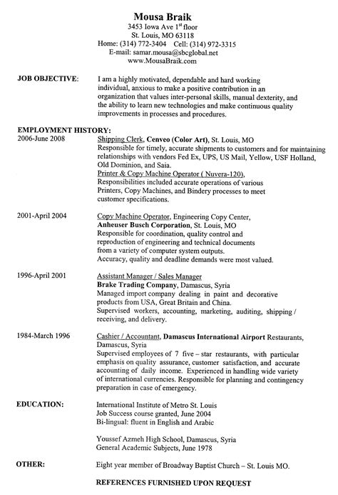resume sle in word 28 images simple resume format in