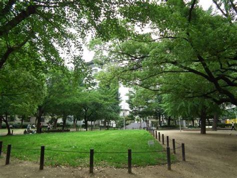 城北 中央 公園