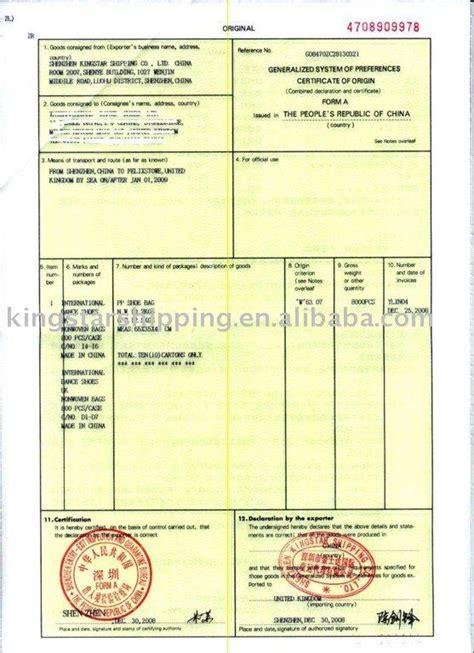 chambre de commerce certificat d origine forma to finland generalized system of preferences