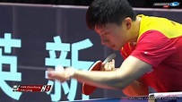 2018年中國桌球公開賽 男單冠軍戰 馬龍~樊振東 - YouTube