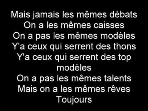 Tous Les Memes Lyrics - la fouine ma meilleure ft zaho dr 244 le de parcours doovi
