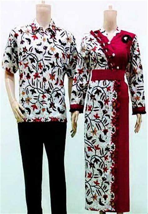Share your kondangan style by #kondanganootd. Jual DISKON BAJU BATIK SARIMBIT MUSLIM SG 247 ,kebaya ...