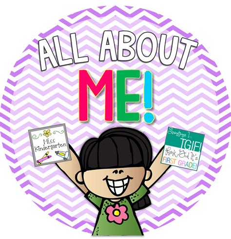 Susan Jones Teaching All About Me Giveaway