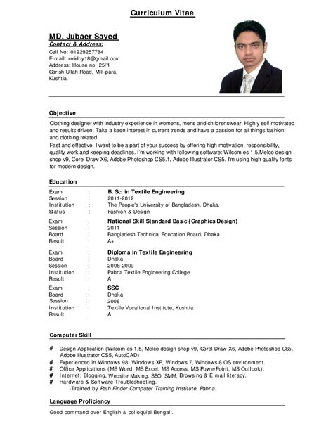 curriculum vitae format few tips on writing a curriculum vitae jobsamerica info