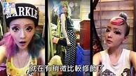 【台灣壹週刊】士林夜市綠眼正妹 - YouTube
