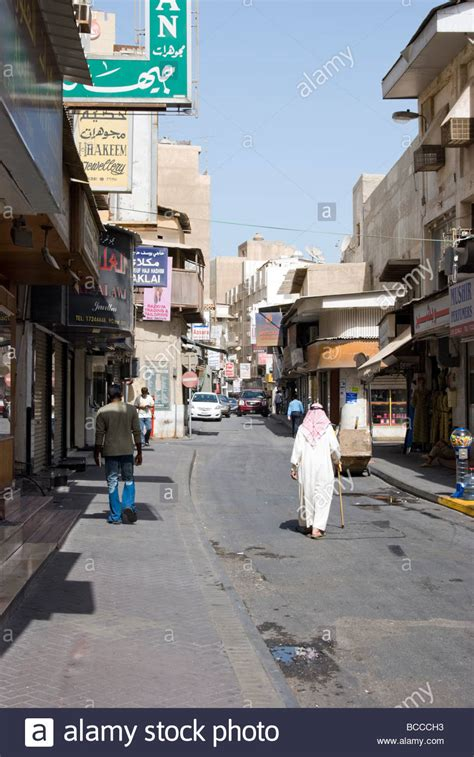 Street in old part of Manama, Kingdom of Bahrain Stock ...