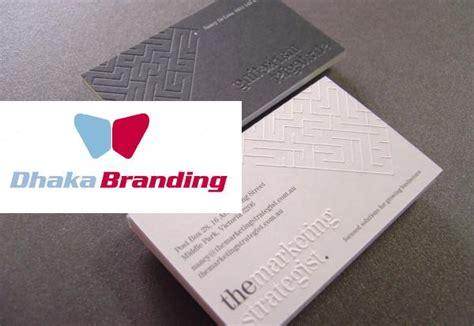 Dhaka Branding