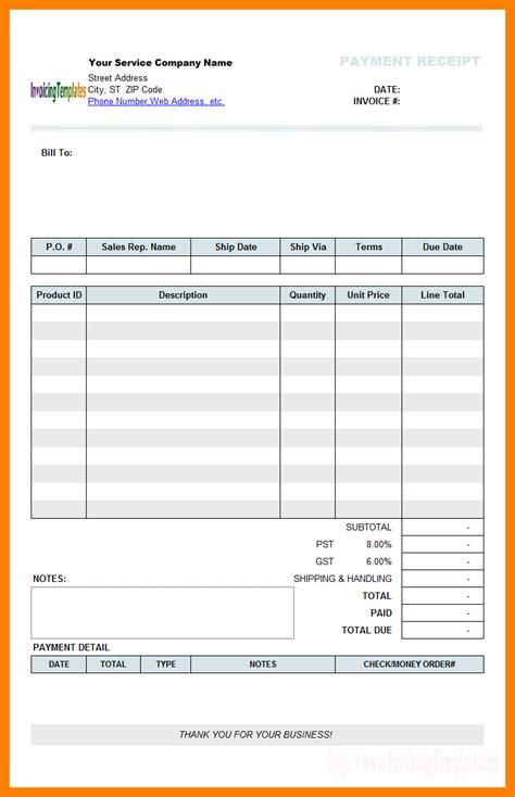 6 indian hotel bill format in word edu techation