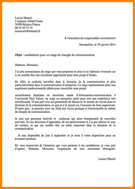 foto de Lettre de motivation évolution interne laboite cv fr