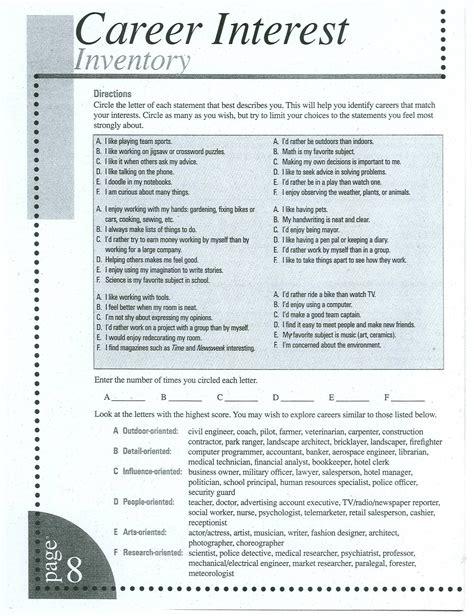 printable interest questionnaire  children documento