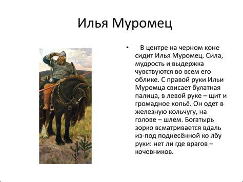 русский язык сочинение по картине