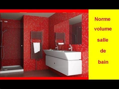 normes electriques salle de bain norme electrique volume salle de bain
