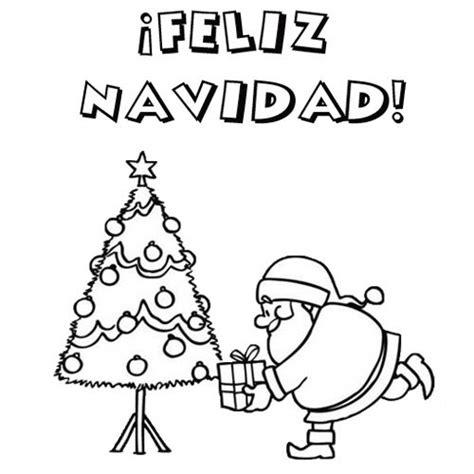 dibujos para tarjetas de navidad para ni241os dibujos de feliz navidad para colorear e imprimir im 225 genes feliz navidad