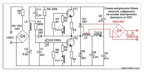 Энергосберегающие лампы. изучение электроники клл часть 1