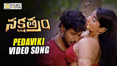 Pedaviki Nuvvante Video Song Trailer || Nakshatram Movie