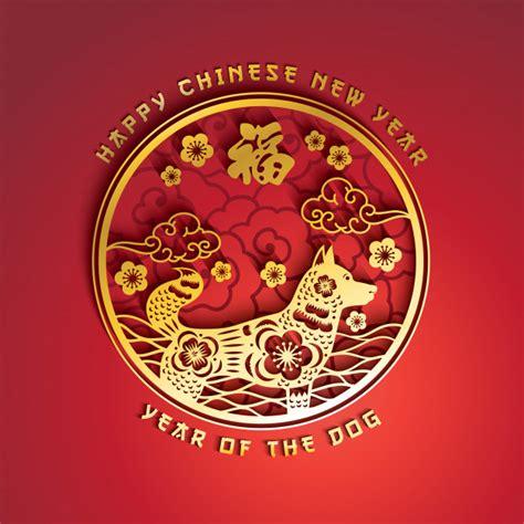 2018 Jahr Des Hundes Farben by 2018 Chinesisches Neues Jahr Papier Kunst Jahr Des Hundes