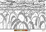 Wheat Coloring Field Number Pages Worksheets Printable Crafts sketch template