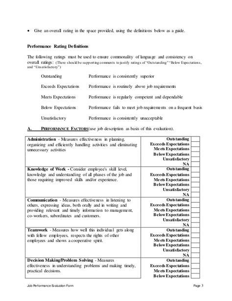 order entry clerk performance appraisal