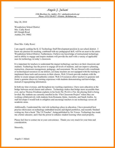Cover Letter Introduction by 8 Cover Letter Introduction Introduction Letter