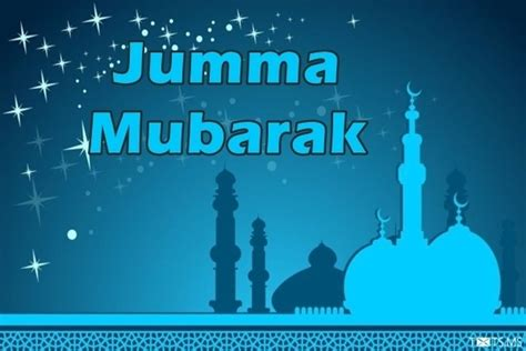 jumma mubarak wishes messages quotes images  facebook whatsapp picture sms txtsms
